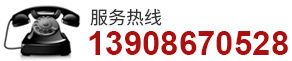 襄阳润浩水泥制品厂电话