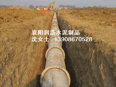 襄阳平口管-工程案